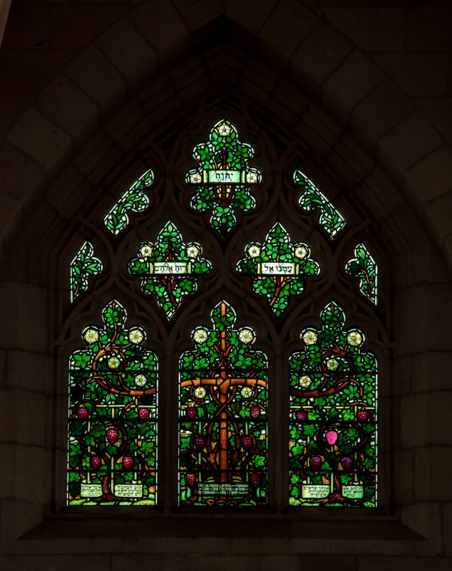 Front stained glass